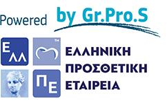 Ελληνική Προσθετική Εταιρεία
