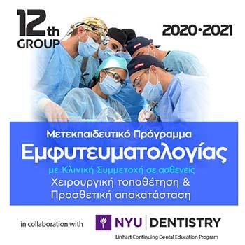 Implatology 2020 - 2021