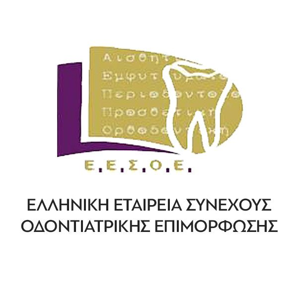 EESOE-logo