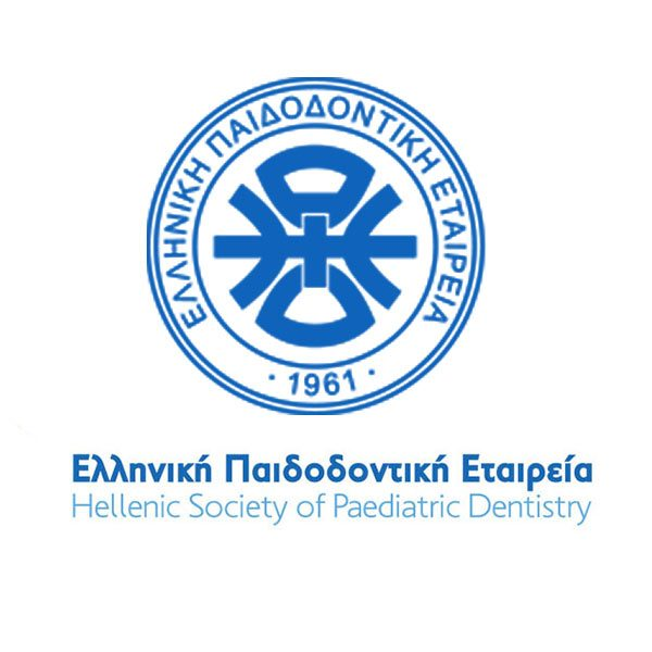 Ελληνική Παιδοδοντική Εταιρεία (ΕΠΕ)