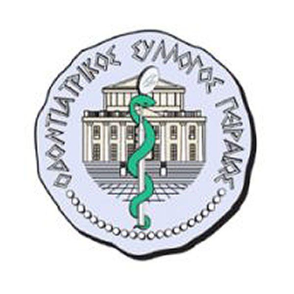 odontiatrikos-sylogos-peiraia
