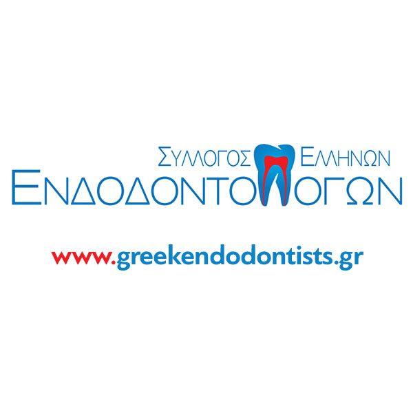 Σύλλογος Ελλήνων Ενδοδοντολόγων
